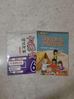 Brand new P6 activity books