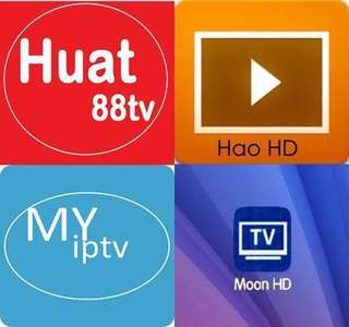 myiptv4k | Photography | Carousell Singapore