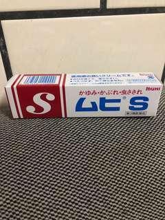 日本 MUHI S止癢軟膏 18g