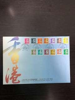 香港通用郵票 1997 紀念封 首日封