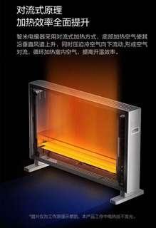 小米智米暖爐(現貨)