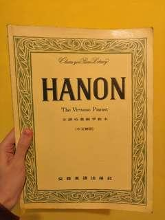Hanon the Virtuouso Pianist 哈農琴譜