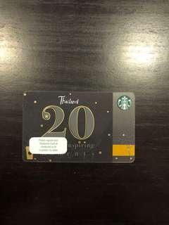 Thailand Starbucks Card 20 Anniversary
