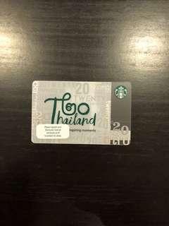 Thailand Starbucks Card 20 Anniversary White