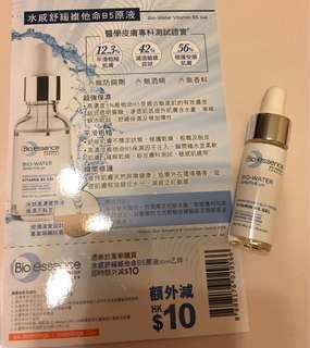 Bio essence Vitamin B5 gel 5ml
