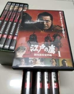 Japanese Samurai Drama DVD