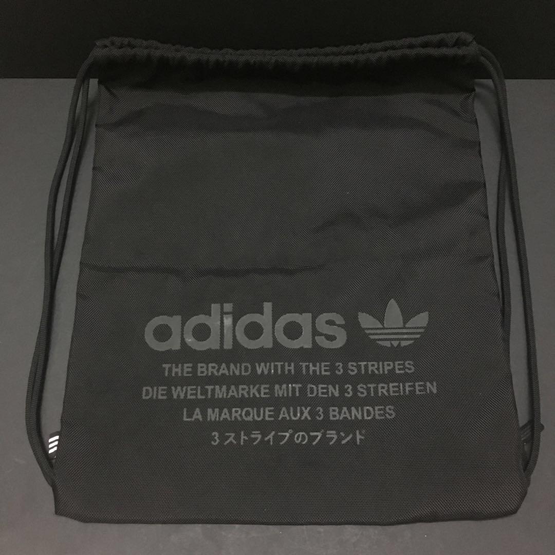 657071d308 Adidas NMD Gym sack