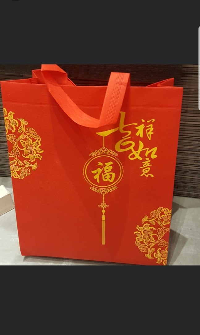b5385840fb3 Chinese New Year Non Woven Bag, Design   Craft, Art   Prints on Carousell