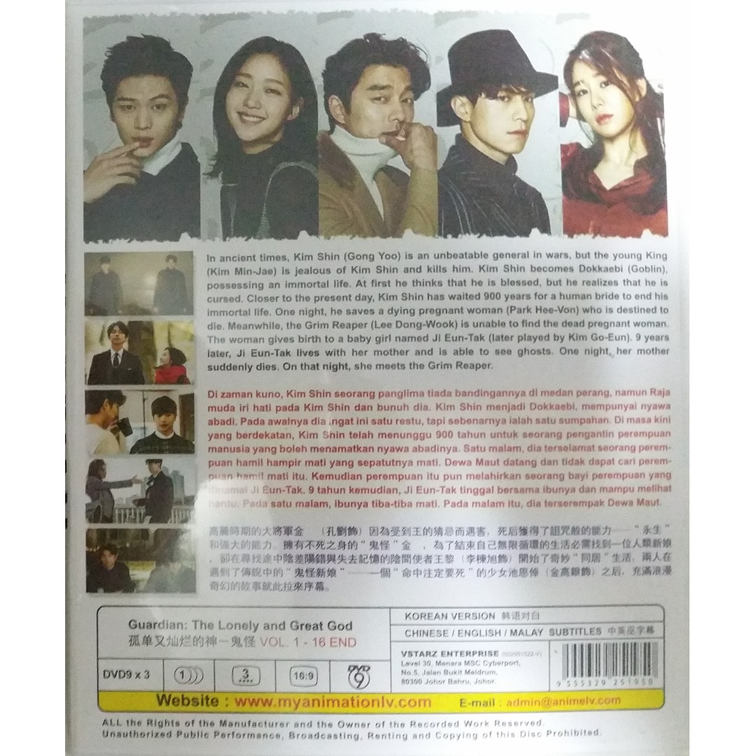 Korean tvN Drama Guardian: The Lonely and Great God 쓸쓸하고 찬란하神 – 도깨비 3-Disc  Complete DVD Box Set