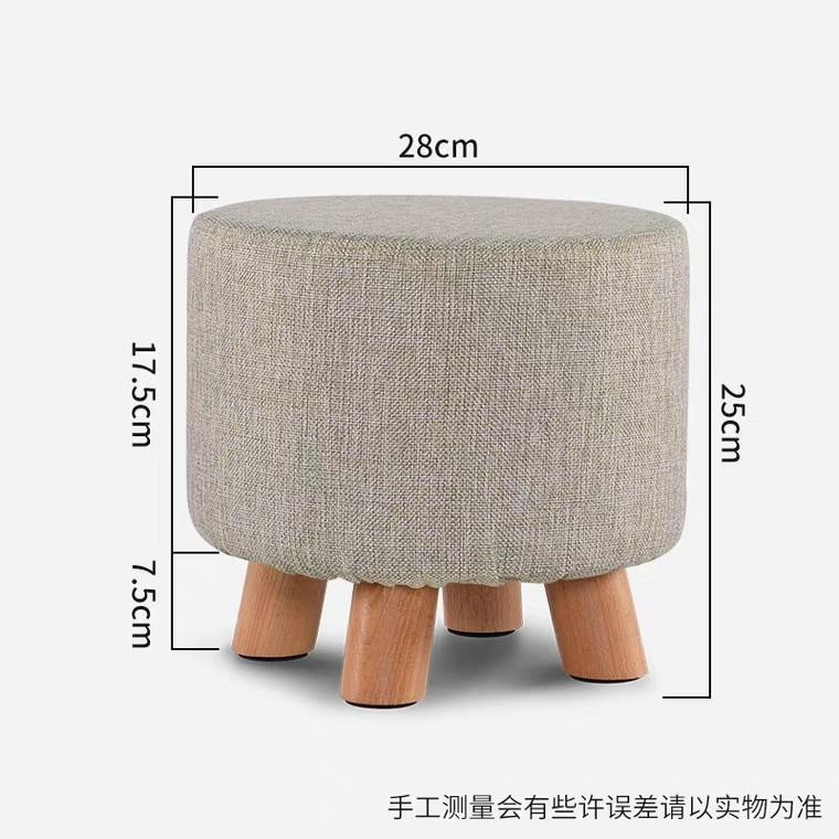 Pleasant Preorder Mini Living Room Stool Furniture Tables Chairs Lamtechconsult Wood Chair Design Ideas Lamtechconsultcom