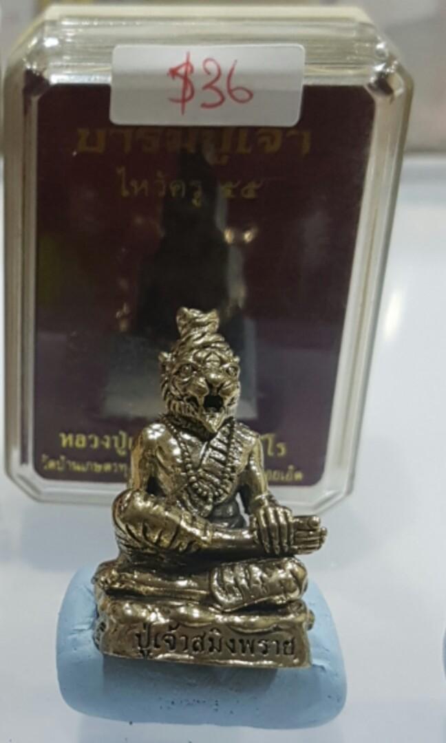 ☆Promo Price: $36 88 Lersi Sermingpai Roop Lor (Tiger Head