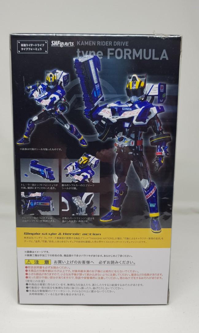 S H Figuarts Kamen Rider Drive Type Formula