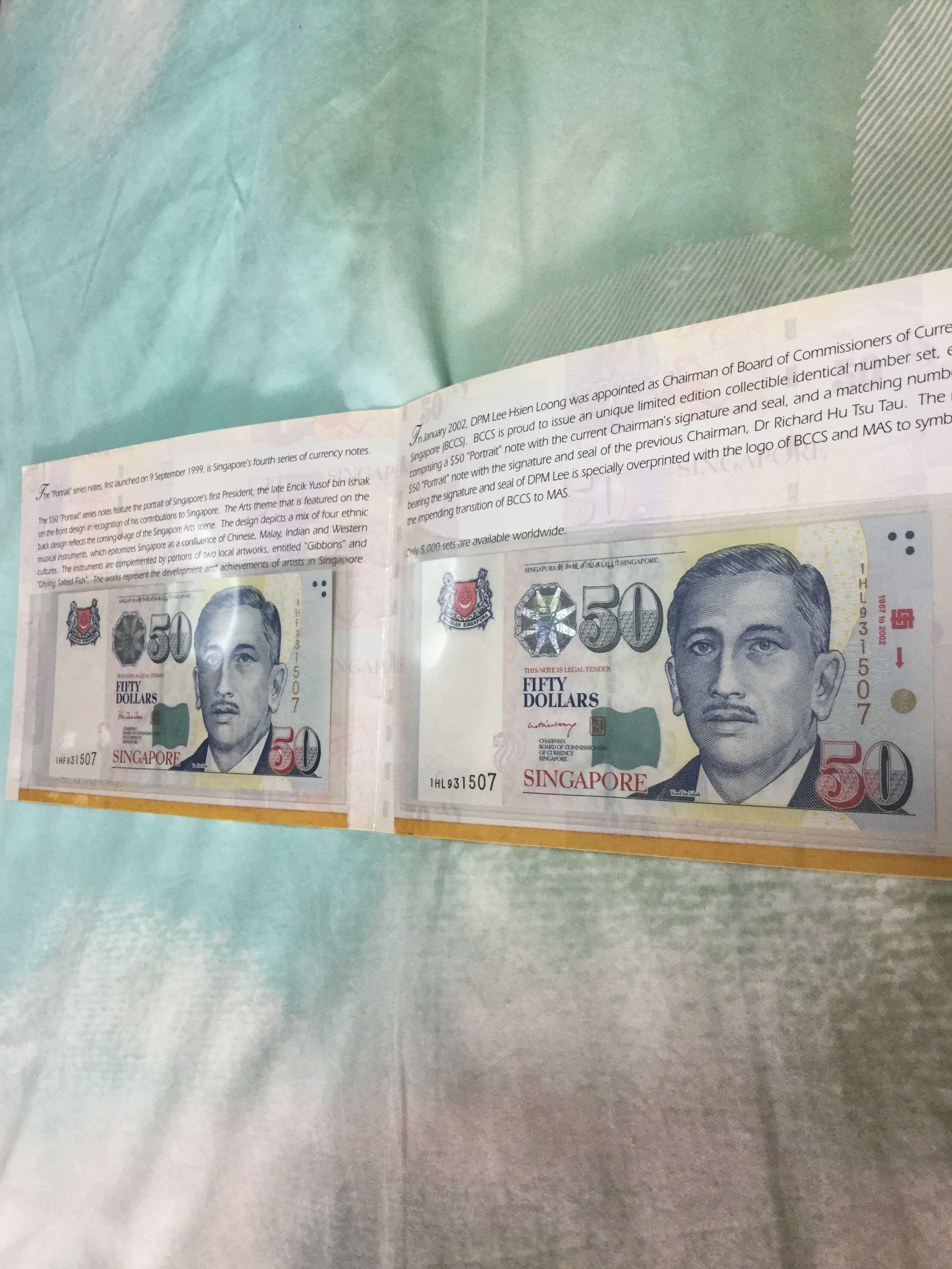 SINGAPORE 50 DOLLARS 2002 BCCS TO MAS COMMEMORATIVE UNC RARE MONEY BANK NOTE