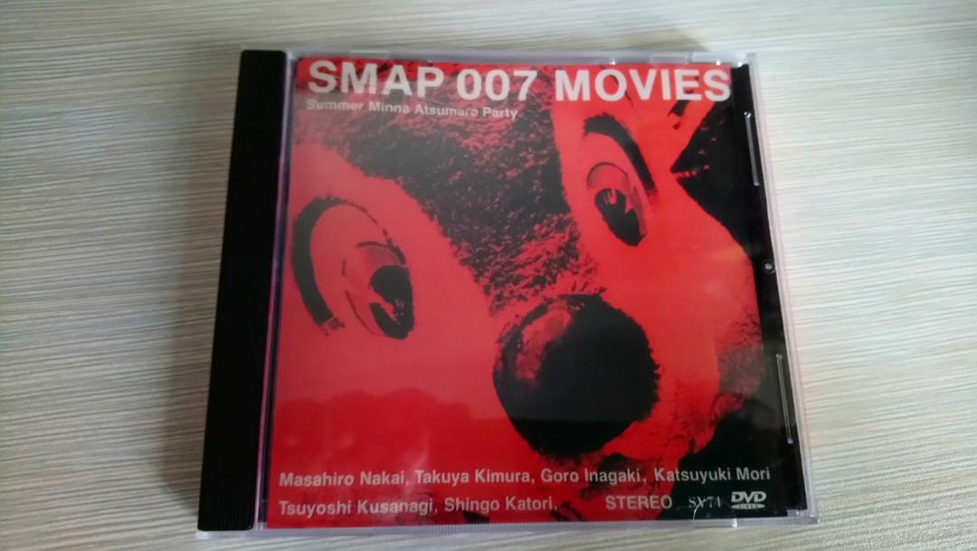 SMAP 007 MOVIES DVD