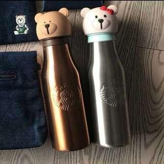 [Price Reduced] Starbucks Taiwan Bear Couple Tumblers