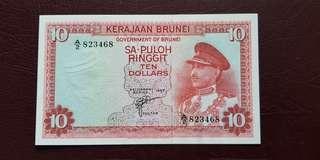 Brunei $10 Banknote S.O.A.S UNC 1967