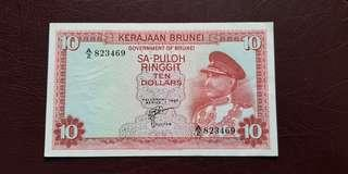 Brunei Sa Puloh Ringgit Banknote 1967 AU/UNC