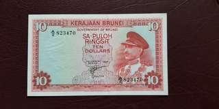 Brunei $10 Ringgit Banlnote S.O.A.S. UNC 1967