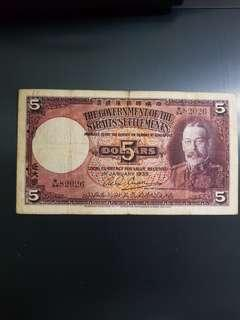 Straits Settlements 1935 $5 currency note