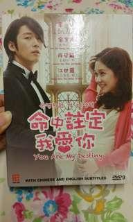 Fated to Love You Korean DVD
