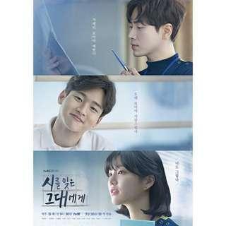 DVD Drama Korea A Poem A Day Korean Movie Film Kaset Roman Romance Puisi Doctor Hospital Terapis Physical Therapist University Universitas