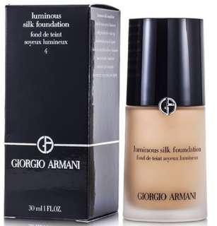 Georgio Armani Luminous silk  Foundation shade 4.5