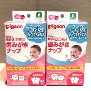 🚚 ✨現貨✨貝親 pigeon 嬰兒潔牙濕巾42入 草莓口味