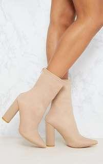 Nude pointed sock boot