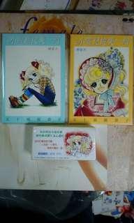 小甜甜 小雪兒 明信片 海報