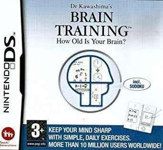 Nintendo DS Game Card - Brain Training