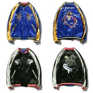 Sukajan Embroided Reversible Jacket