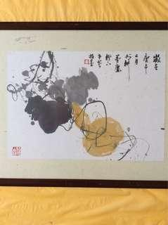 画家林岑 Chinese painting