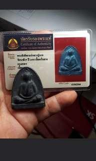 Sangkachai Amulet 💥V RARE💥