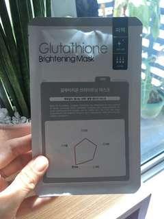 Leejiham glutathione brightening mask