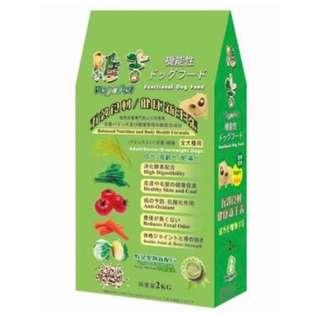 VegePet BBQ Flavour dry dog food 2kg