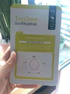 Ljh tea tree mask