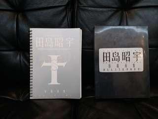 田島昭宇珍藏畫集