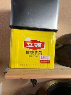 Lipton 1/2 biscuit tin size , very useful for storing 5-10 kg rice etc have two pieces