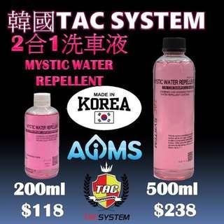 TACSYSTEM 2合1洗車液