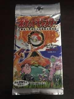 Pokemon TCG 1996 Japanese Base Set Booster Pack