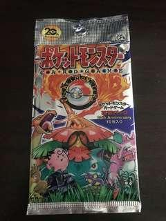 Pokemon TCG 20th Anniversary Japanese XY CP6 Booster Pack