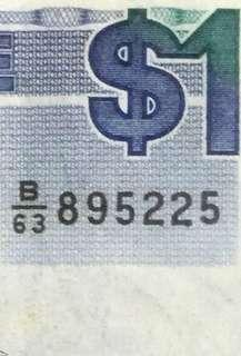 💥ERROR PRINT NOTE💥Ship Series $1 Note with Serial Number B/63 895225 in VF Condition👀