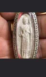Phra Sivali BE2516