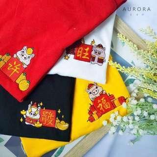 CNY Basic T-Shirt (Unisex)
