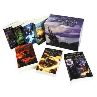 (7BookSet) Harry Potter Book Special Edition Set