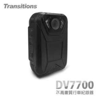 全視線   DV7700 1296P  高畫質 安霸 A7晶片 防水防撞超廣角隨身行車紀錄器
