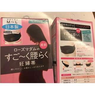 日本妊婦腰帶  日本製100% new