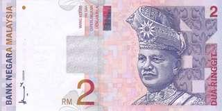 Old RM2 banknote