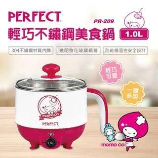🚚 PERFECT 理想 1.0L 輕巧不鏽鋼美食鍋