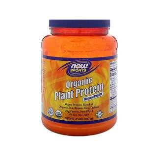 🚚 Now Foods, Organic Plant Protein, Natural Vanilla, 2 lbs (907 g)